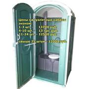 Мобильные пластиковые Туалетные кабины, душевые кабины. фото