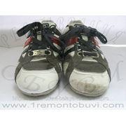 Ремонт взуття Біла Церква фото