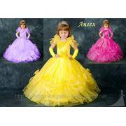 Одежда для детей и взрослых фото