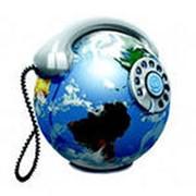 Услуги международной связи фото