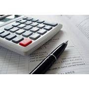 Составление бухгалтерской и налоговой отчетности фото