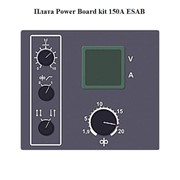 Плата Power Board kit 150A ESAB фото