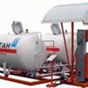 Реализация коммерческого газа через АГЗС фото