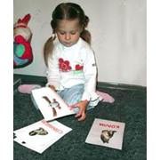 Обучающие программы для детей, консультации по обучению и образованию ребенка фото