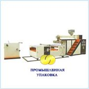 Оборудование для производства пленок Экструдер для производства пленки РЕ с пузырьками с одной стороны. фото