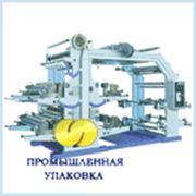 Оборудование для производства бумажных пакетов Линия производства бумажных клееных пакетов с печатью фото