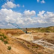 17 Горнодобывающая компания Минерал фото