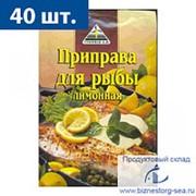 """""""ЦИКОРИЯ"""" Приправа для рыбы лимонная, 30 гр. фото"""