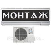 Установка настенного кондиционера Dekker, Киев фото