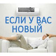 Установка кондиционера настенного типа Киев фото