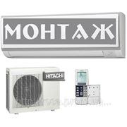Монтаж настенного кондиционера Hitachi, Киев фото