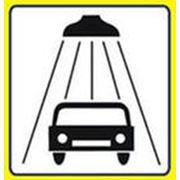 Вентиляция автомойки фото