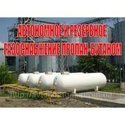 Газгольдерные установки для отоплениия газом, газгольдеры для газа пропана фото