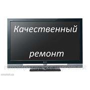 Ремонт монитора Вышгород. Мастер по ремонту мониторов в Вышгороде Acer, Asus, Samsung, Viewsonic, LG, HP. фото