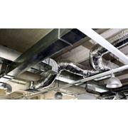 Системы вентиляции дворцов спорта фото