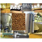 Оборудование для хранения зерна. Купить Оборудование для хранения зерна фото