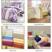 Пошив постельных принадлежностей. фото