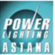 Выставка Power & Lighting Astana 2011 1-ая казахстанская международная выставка энергетика и освещение фото