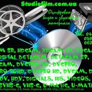 Оцифровка видео и звукового материала  фото