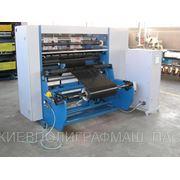 2ПР-1300 бобинорезальная машина фото