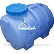 Горизонтальная пластиковая емкость(бак) 250 литров. фото