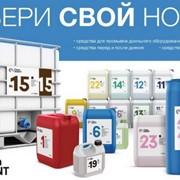 Моющие средства для доильного оборудования, охладителей молока, обработки до и после доения фото