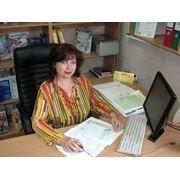 Помощь в постановке и ведении налогового учета фото