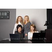 Аудит (обязательный, инициативный), бухгалтерские услуги (восстановление, ведение), консультации фото