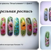 Семинар по акварельной росписи ногтей в Бресте фото