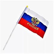 Флаг 223252 РОССИИ 712001 с гербом пластиковый держатель, полотно см_14*20 ( 1 шт.) фото