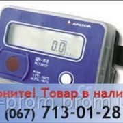 Теплосчетчик Apator Powogaz LQM-III, DN=80 фото