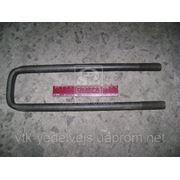 Стремянка рессоры задней ГАЗ 33104 ВАЛДАЙ (покупн. ГАЗ) 33104-2912408 фото