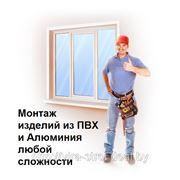 Монтаж пвх окон в гродно фото