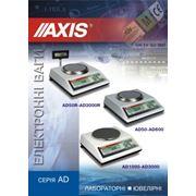Весы лабораторные AD3000 (AXIS) фото
