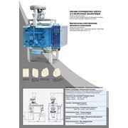 Упаковочное оборудование для сыпучих продуктов фото