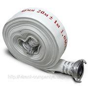 Рукава пожарные латексные d 66 мм фото