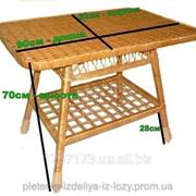 Плетеный стол из лозы фото
