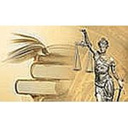 Представительство в хозяйственном суде, с составлением процессуальных документов фото