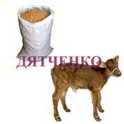 Витаминно-минеральные смеси для телят КРС 4% фото