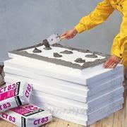 Утепление стен коттеджа. Гарантия и качество. Самые лучшие цены на утепление фасада вашего коттеджа. фото