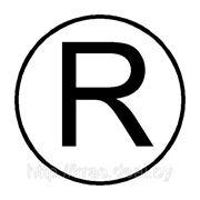Регистрация торговых марок, патентов, других объектов интеллектуальной собственности фото