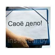 Регистрация ИП (индивидуальный предприниматель) фото