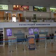 Реклама в аэропорту г.Астрахани фото