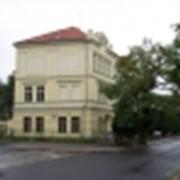 Обучение чешского языка в Праге фото