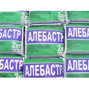 Алебастр продажа поставка опт Артемовск Донецк Харьков Луганск фото