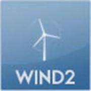 Ветровая электростанция WIND2 фото