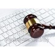 Исковые заявления (судебные разбирательства) фото