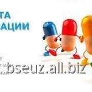 Программа для Аптек Business Apteka фото