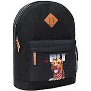 Городской рюкзак Bagland Молодежный W/R 00533662 36 фото