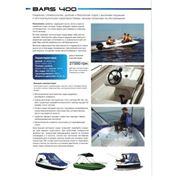 Лодки BARS-400 фото